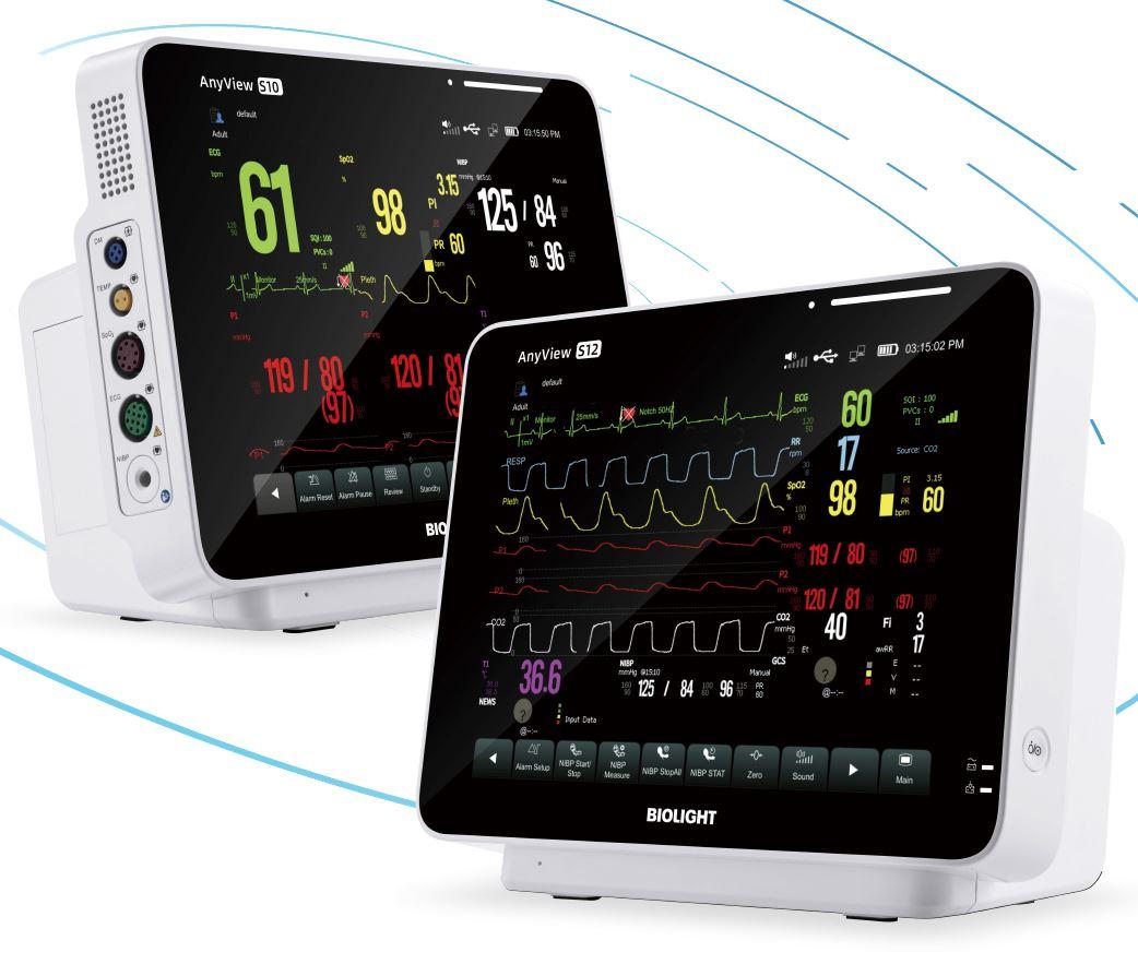 Modernūs paciento monitoriai S10/S12
